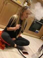 Marusya, 25, Russia, Novosibirsk