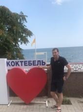 Igor, 33, Russia, Yekaterinburg