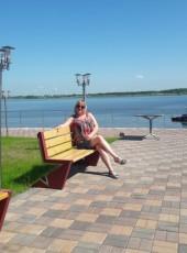 Natalya, 43, Russia, Saratov