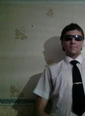 mikhail, 32, Russia, Lomonosov