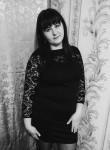 Елена, 27 лет, Горад Мінск