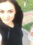 Олеся, 27 лет, Щёлково