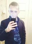 Сергей, 23 года, Лесосибирск
