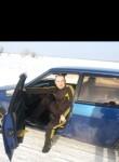 Александр, 33, Aleksandrovskoye (Tomsk)