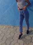 Yana, 18, Saratov