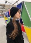 Olga, 31, Tyumen