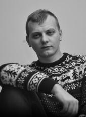 Назар, 24, Ukraine, Uzhhorod
