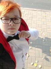 Kseniya, 23, Kazakhstan, Oral