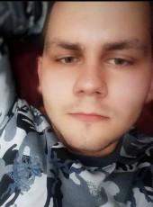 Nikolay, 22, Russia, Irkutsk