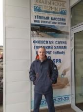 Aleksandr, 24, Russia, Nizhniy Lomov