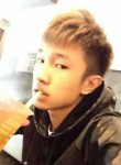 哔哩哔哩娃, 21, Jiangmen