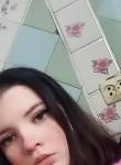 Lina, 18  , Artemivsk (Donetsk)