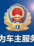 为人民服务, 45, Beijing
