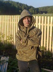 Yeti, 26, Україна, Луганськ