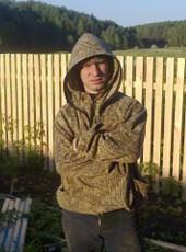 Yeti, 26, Ukraine, Luhansk