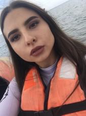 Alina , 18, Russia, Ulan-Ude