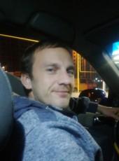 NUBIRA, 31, Ukraine, Kiev