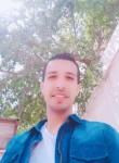 abood, 27  , Gaza
