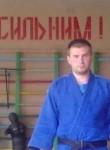 Oleksandr, 37  , Chervonaya Sloboda