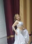Ekaterina, 39, Belozersk