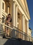 Марта, 36, Rivne
