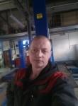 Андрей, 39 лет, Фрязино