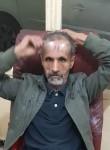 youcef, 57  , Reghaia
