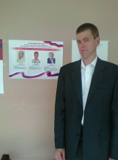 VIKTOR, 48, Russia, Noginsk