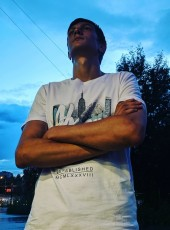 Aleksey, 32, Russia, Orsk