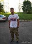 Максим, 34 года, Горад Мінск