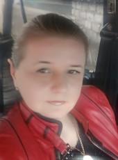 Ksyusha, 43, Ukraine, Krasnyy Luch