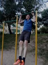 Igor Odynets, 27, Belarus, Minsk