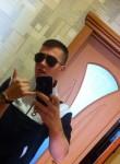 Александр, 21 год, Кстово