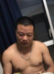 hoàng, 26  , Yawata
