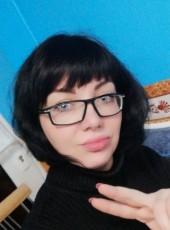 Ekaterina, 39, Russia, Sobinka