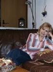 Forte, 56  , Tomsk