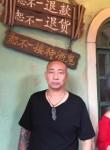 三戒, 49, Wuxi (Jiangsu Sheng)