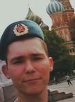 Roman, 21  , Slavyansk-na-Kubani