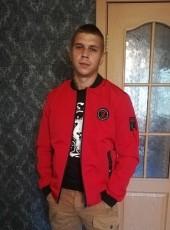 Igor, 22, Belarus, Minsk