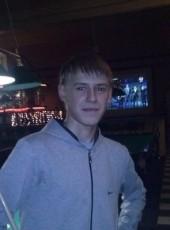 Sergey, 28, Russia, Tula