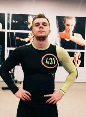 Андрей, 23, Россия, Москва
