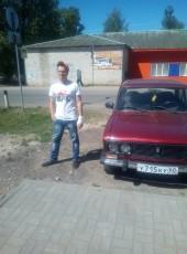Anatoliy, 25, Russia, Pljussa