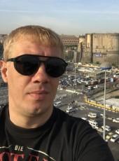 Aleksey, 39, Ukraine, Kiev