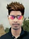 Arjun, 26  , Balurghat
