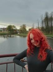 Alina, 19, Belarus, Lida