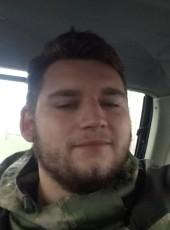 Mikhail, 23, Belarus, Brest
