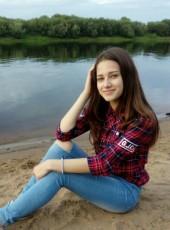 alisa smirnova, 30, Russia, Velikiy Ustyug