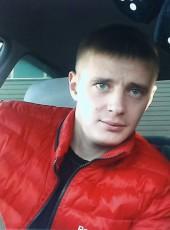 Maksim, 32, Russia, Ulan-Ude