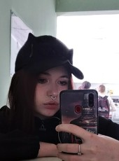 Aleksandra, 18, Russia, Yekaterinburg