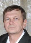 Генадий, 60 лет, Кременчук